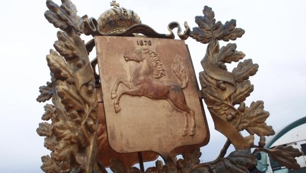 Конь готовится к регистру: герб Томска вновь покажут герольдмейстеру