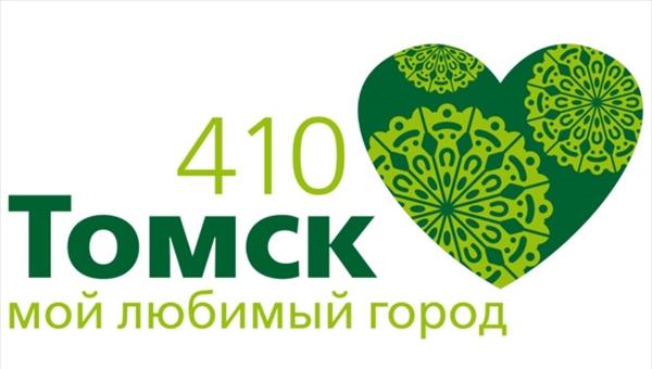 Кружевные зеленые сердца украсят Томск к юбилею