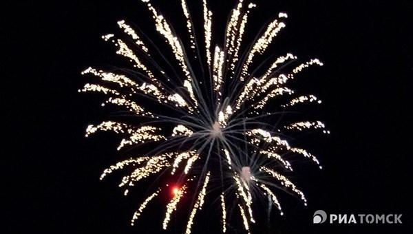 Фейерверк у Авангарда в Томске в новогоднюю ночь будет длиться 7 мин