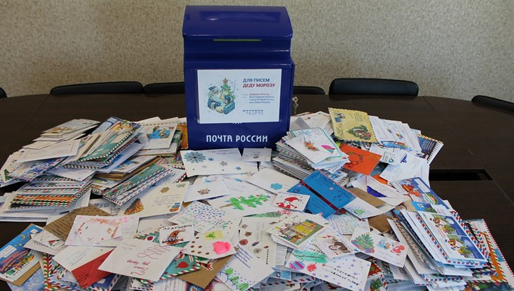 Томичи отправили более 1,5 тысячи писем Деду Морозу