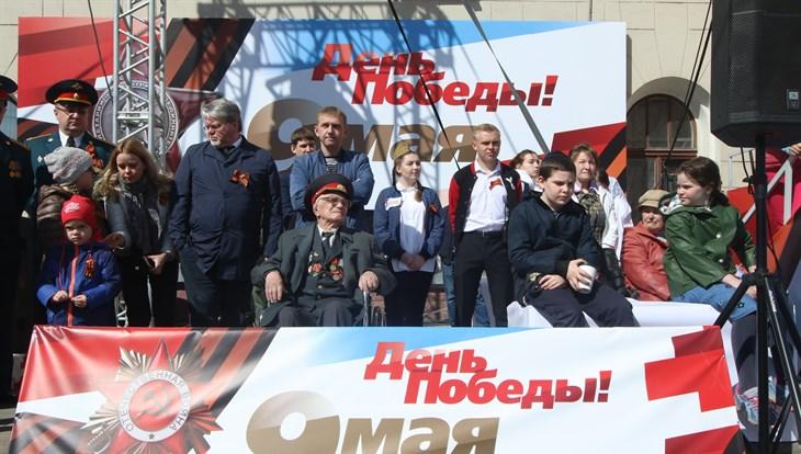 Как Томск отмечает День Победы – 2019: онлайн-репортаж, фото и видео