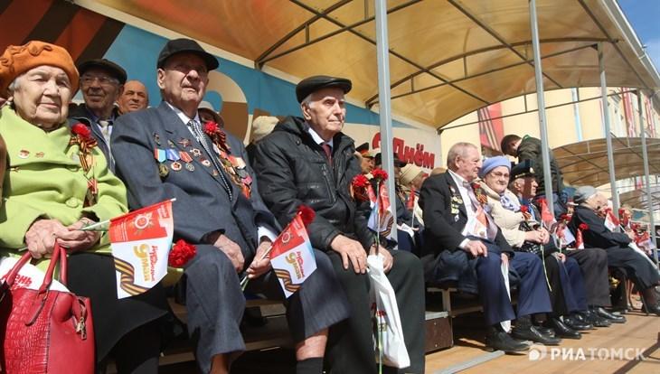 Митинг в честь 74-й годовщины Победы начался на Новособорной в Томске