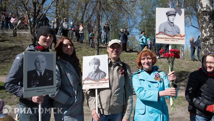 Организаторы: Бессмертный полк стал для томичей семейной традицией