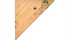 Фронтовое письмо-треугольник