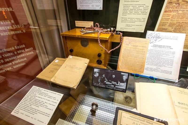 Коллективом СФТИ был разработан специальный прибор для поиска осколков в телах раненых – радиощуп.
