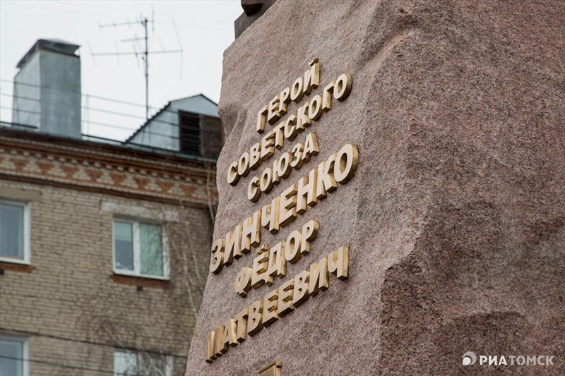 Зинченко родился в 1902 году в деревне Ставсково (Кривошеинский район) Томской губернии. В 1927 году поступил на горное отделение Томского технологического института (ТПУ). Но стать выпускником вуза ему не пришлось: он был направлен во Владивостокское военное училище, которое окончил в 1931 году.