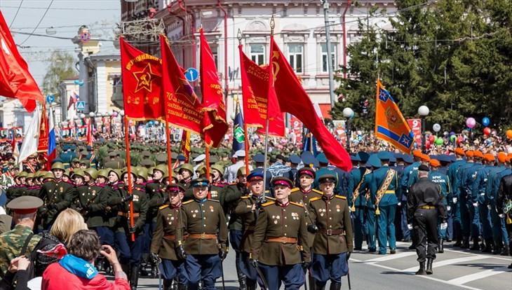День Победы 9 мая 2017 года: программа мероприятий в Томске