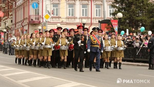 Парад в День Победы 9 мая 2018 года в Томске: время и место начала
