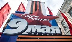 Ветераны Томска получат подарки ко Дню Победы