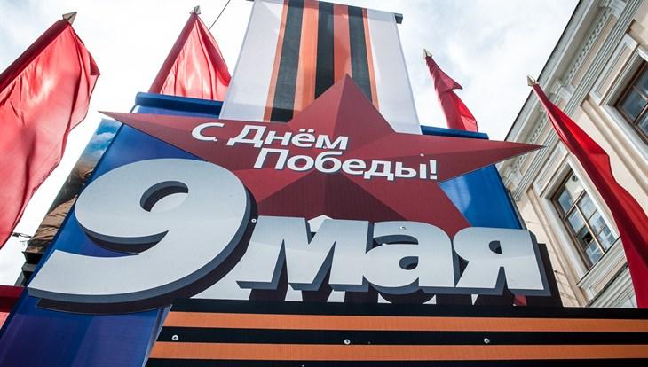 Коммунальный мост в Томске украсят ко Дню Победы 60 флагами