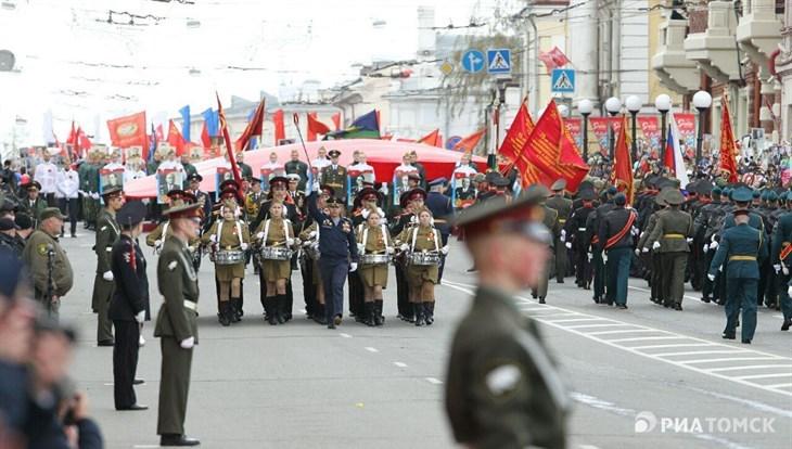Кляйн рекомендовал ограничить продажу алкоголя в Томске 9 Мая
