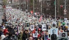 Бессмертный полк – 2018 в Томске: как принять участие