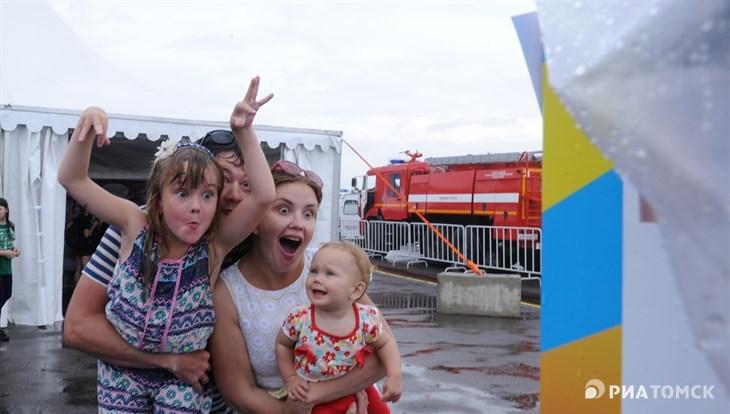 Фонтаны эмоций и желаний: Томск празднует День молодежи