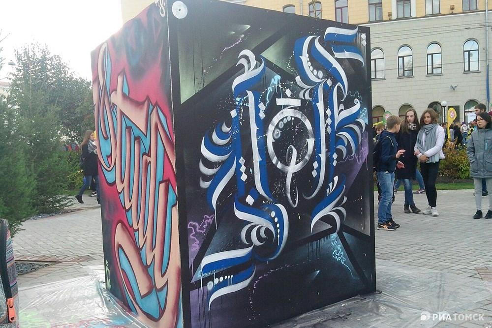 После Томска команда фестиваля посетит Муравленко, а завершится фестиваль в ноябре в Санкт-Петербурге.