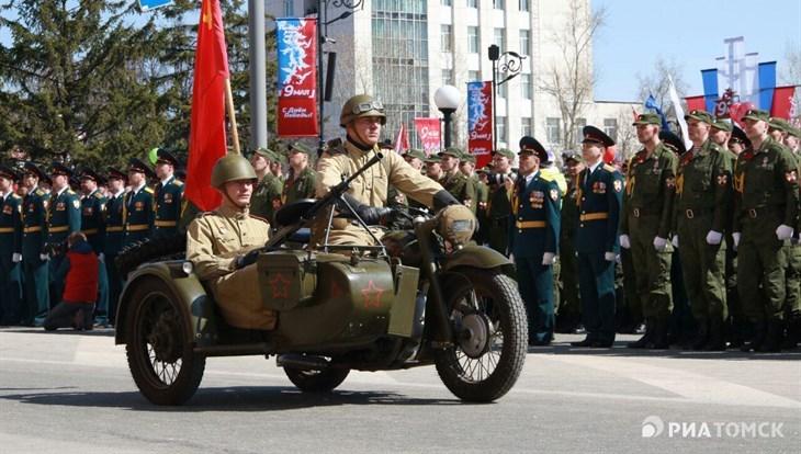Колонны Парада Победы начали движение по проспекту Ленина в Томске