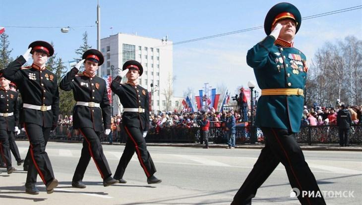 Шествие Победы: как прошел торжественный парад в Томске
