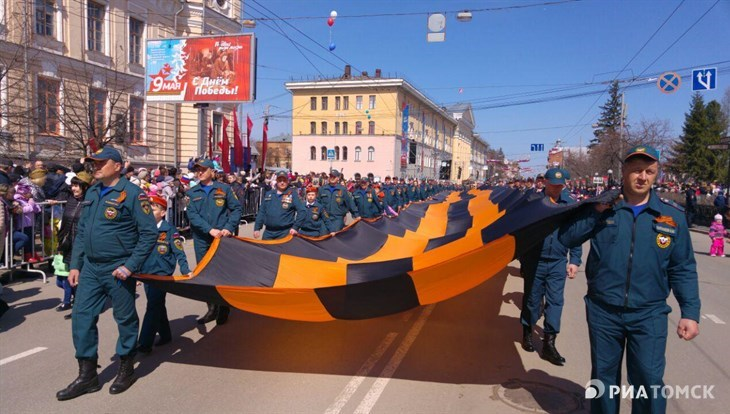Томичи отмечают День Победы – 2018: онлайн-репортаж