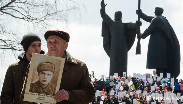 МВД: более 105 тысяч человек отметили День Победы в Томской области