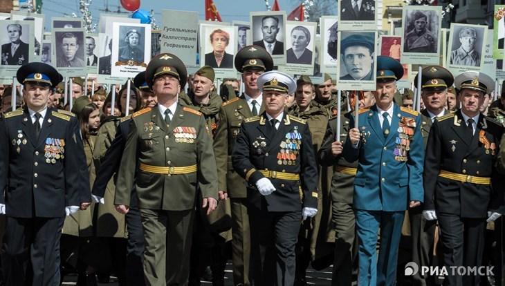 Мэрия рассказала, как Томск отметит День Победы в 2019г