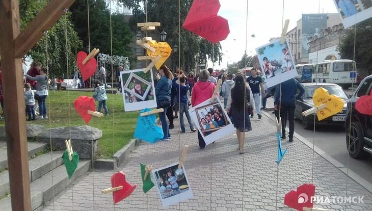 День томича – 2018: онлайн-репортаж с празднования