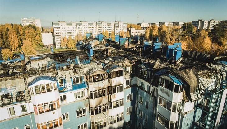 Жителям сгоревшего дома перечислено из бюджета Томска 3,1 млн рублей