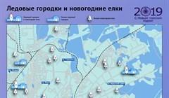 Где в Томске появятся новогодние ели и ледовые городки: карта