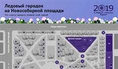 Елки, горки, лабиринт: что ждет томичей на Новособорной этой зимой