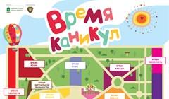 Диво-город для маленьких томичей: какие площадки будут работать 1 июня