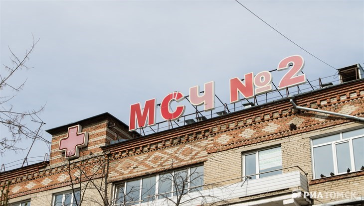 Тридцать человек ждут результатов тестов на COVID-19 в МСЧ №2 Томска