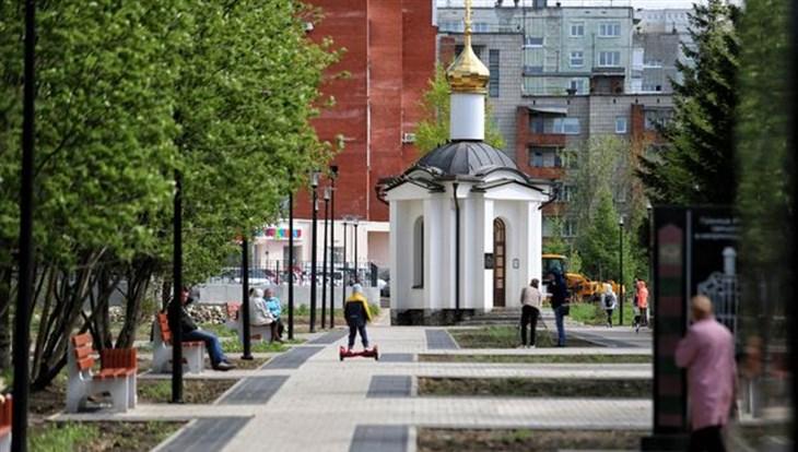 """""""Автодор"""" завершил благоустройство сквера на Каштаке в Томске"""