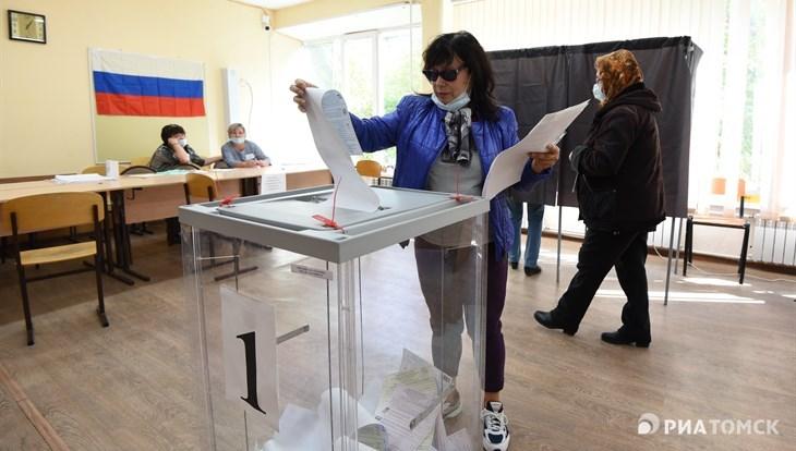 ЦИК получил первые предварительные итоги выборов в томскую облдуму