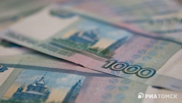 b5d3be0f26c6 РИА Томск. Павел Стефанский Томскстат  средняя зарплата в области в 2017г  выросла на 4,8%