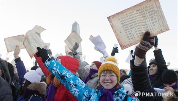 Более 1,5 тыс человек прочитали Войну и мир на флешмобе в Томске