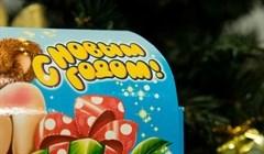 КДВ Групп подготовит для томских детей новогодние подарки от мэрии