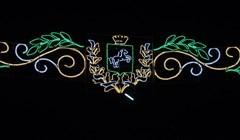 Праздничная иллюминация впервые будет работать в День томича