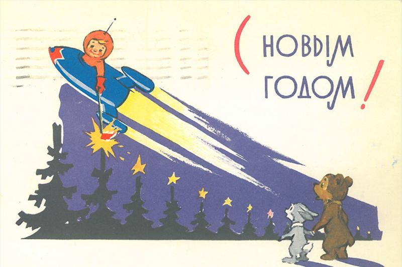 Пасха Красная  Православная электронная библиотека читать