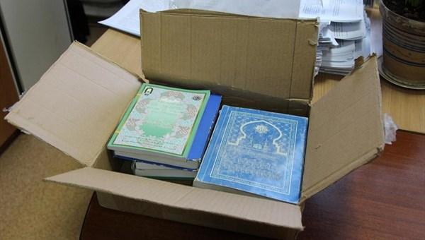 Томские приставы изъяли у мусульманской общины  Стрежевого запрещенные книги