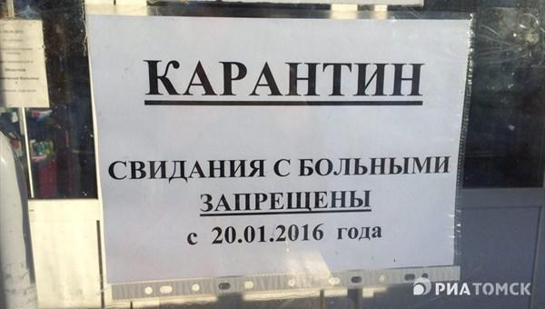 Адрес село восход красногвардейский район название больницы и адрес