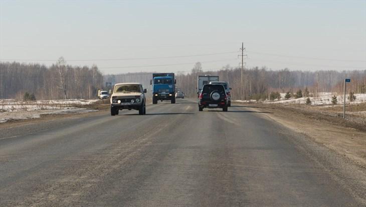 Убитый участок трассы Томск – Колпашево отремонтируют за 750 млн руб