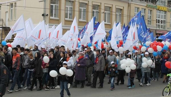 Граждан России ожидают 4 выходных дня подряд благодаря майским праздникам