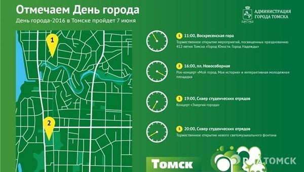 Новости аварий в рязанской области