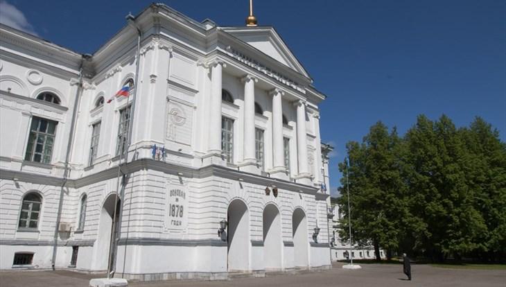 Правила приема в томский медицинский институт принимаем металлолом в Летуново