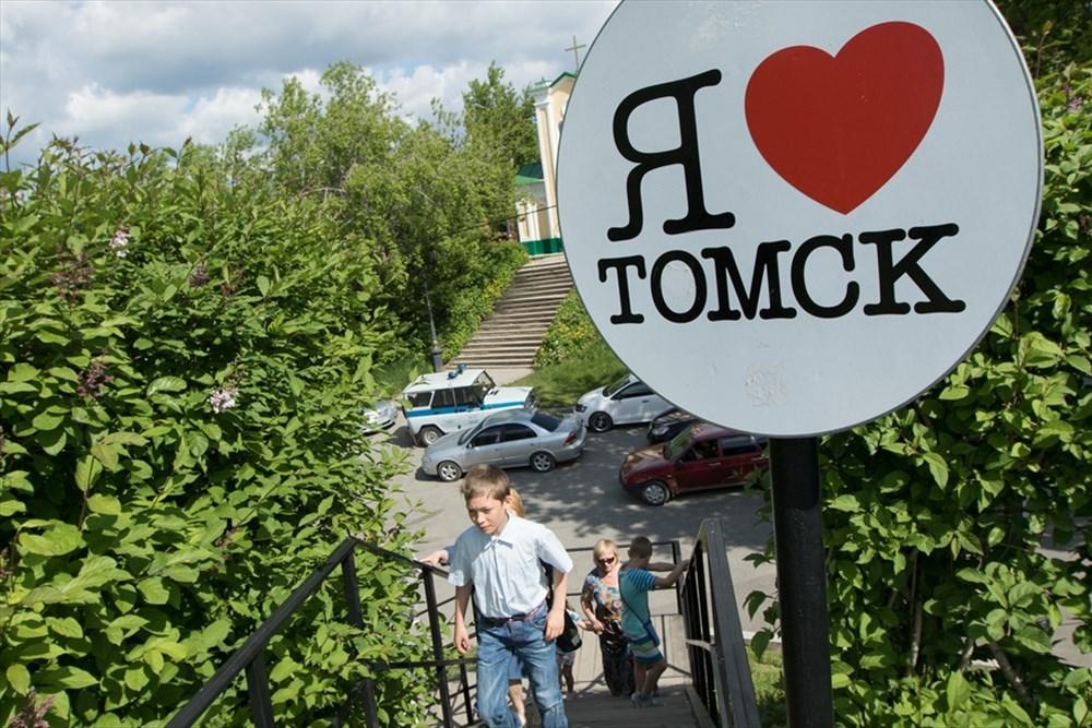 Начался праздник в 11.00 на Воскресенской горе – именно она считается местом основания Томска.
