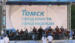 Школьница исполнит Cry me a River с оркестром в день рождения Томска