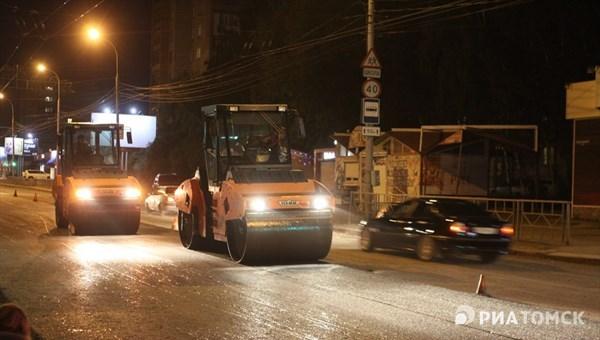 ВТомске возбуждено три уголовных дела омошенничестве при ремонте дорог