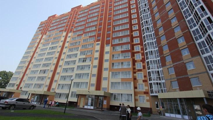 ТДСК заселила первый дом в микрорайоне Радонежском, который вырос на месте Шпалопропиточного завода