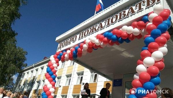 65 из67 томских школ готовы к академическому году