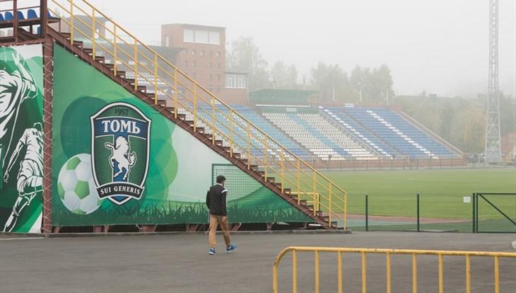 ФНЛ: «Томь» проиграла «Кубани» сразгромным счётом
