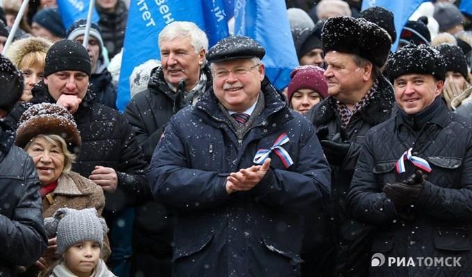 Митинг-концерт пройдет вТомске вДень народного единства