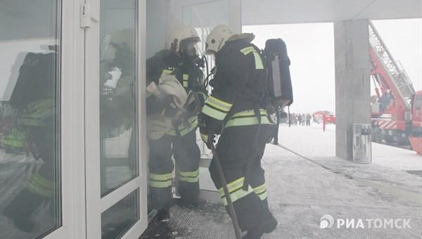 В помещении администрации Томской области потушили «пожар»